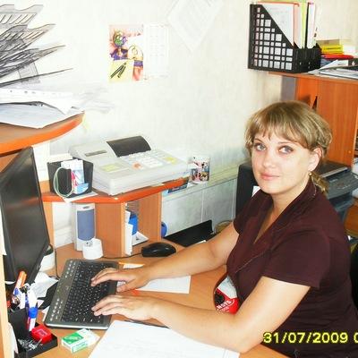 Оля Лепетюха, 18 августа , Новосибирск, id190867539