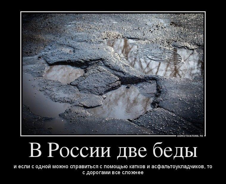 Музыка, плавные фотоэффект онлайн на русском отошел