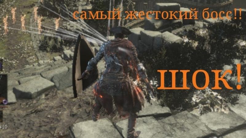 Новый БОСС в DARK SOULS lll