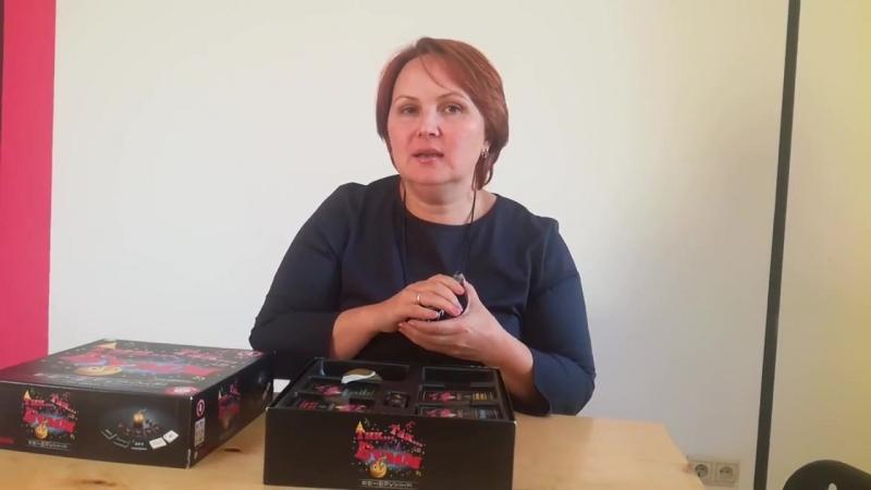 Лариса Олеговна о пользе игр применяемых на занятиях в PRO Школе