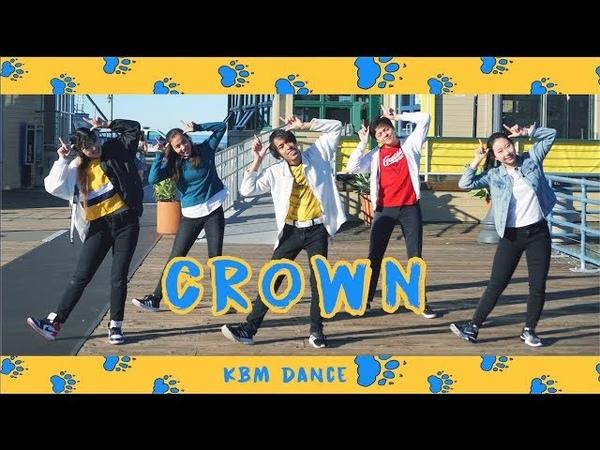[KPOP IN PUBLIC] KBM Dance | TXT (투모로우바이투게더) 어느날 머리에서 뿔이 자랐다 (CROWN) Dance Cover 댄스