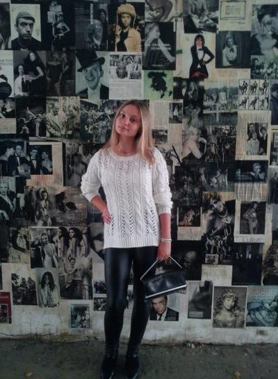 Виктория Ивашечкина, 6 января 1996, Ярославль, id116110222