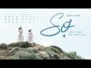 Sợ - Thu Minh ft. Hồ Ngọc Hà (Offcial Music Video)
