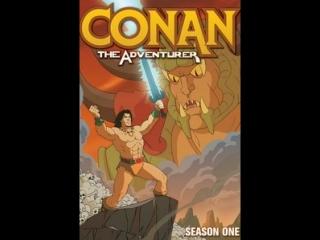 Конан Искатель приключений Conan The Adventurer сезон 1 серия 7-8