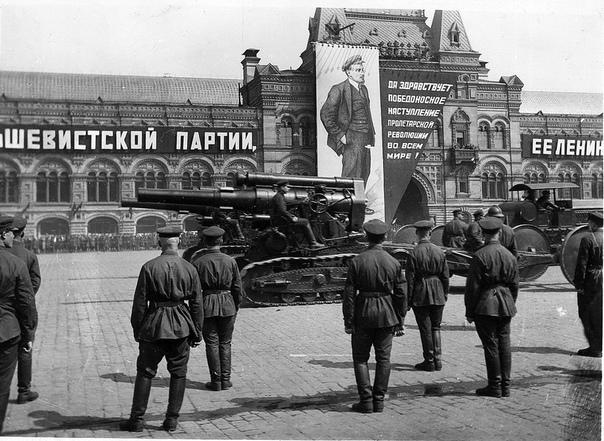 Москва. РСФСР. СССР.