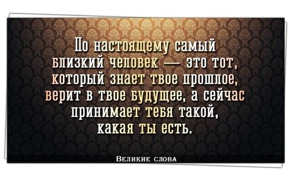 zastukala-muzha-s-lyubovnitsey-russkoe