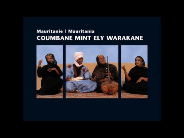 Kλασσική Mουσική της Μαυριτανίας - Classical Music of Mauritania - Musique classique de Mauritanie