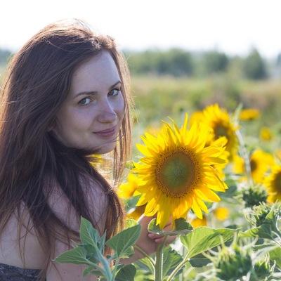 Анна Горелова, 17 октября 1995, Самара, id222311180