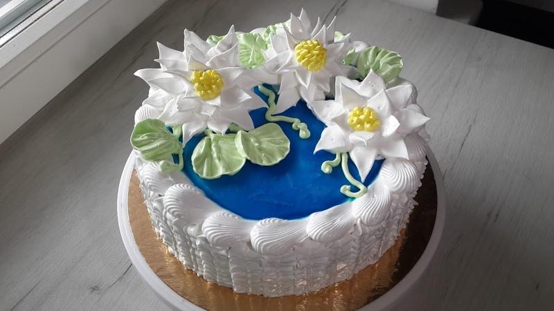 Торт на 8 МАРТА с водяными лилиями из крема Как делать цветы из крема