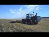 Трактор Т-150К и БДТ-7. с.Дмитровка.