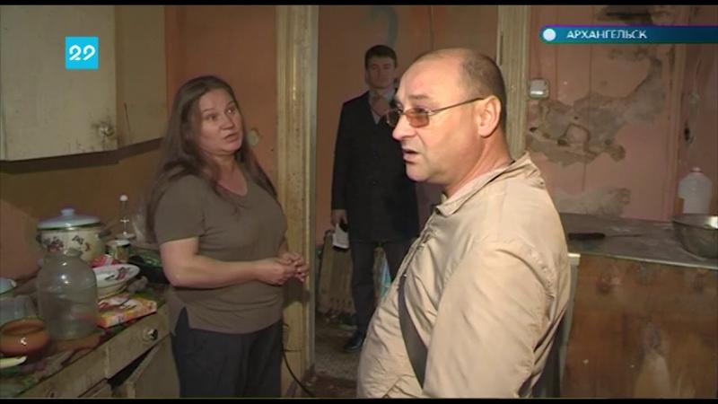 В центре Архангельска в жилой квартире рухнула печь. Кто виноват?