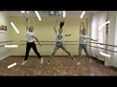 ТАНЦЫ НА САМЫЕ ПОПУЛЯРНЫЕ ПЕСНИ (на стиле, 7/11, work)