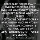 Саня Девирова фото #9