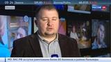 Новости на Россия 24 Япония и США потеряли свои спутники