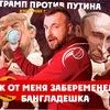 Petr Lovygin