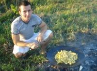 Рома Бідзіля, 11 июля , Ужгород, id25036868