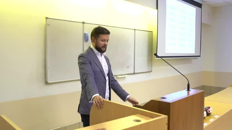 Пятая лекция. Юрий Тулинов.