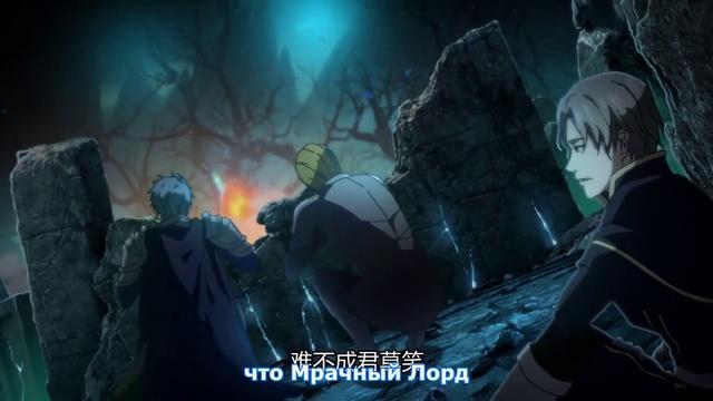 MedusaSub Quan Zhi Gao Shou Мастер скиллов 4 серия русские субтитры