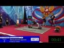 Земцовский Денис тяга 167.5