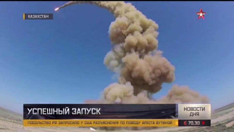 В Казахстане с успехом прошла проверка новейшей противоракеты (19.07.2018)
