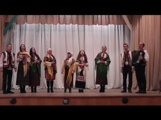 Різдвяні колядки.Народний аматорський вокальний ансамбль