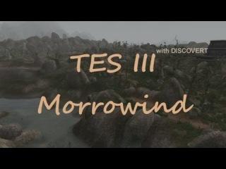 TES 3 Morrowind - 101 серия. Рычаги воздействия.