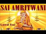 Pran Bind Se Bandhi Raha l Shree Saibaba Amritwani