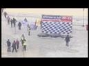 Мотогонки на льду 23.12.2018 ЛЧР
