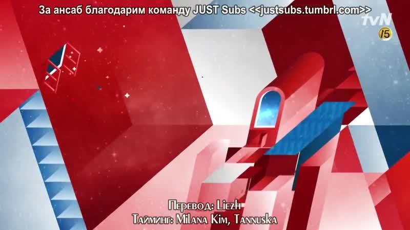 [RUSSUB] Amazing Saturday Episode 12 - Heechul (Super Junior), Nagyon (fromis_9)
