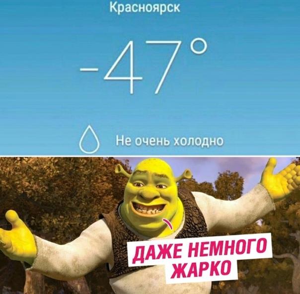 *2П ЧистоПоржать*