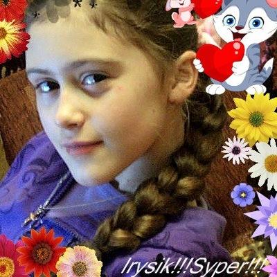 Iryna Verbovetska, 22 марта 1998, Екатеринбург, id203160361