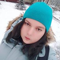 Евгения Борзова