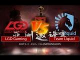 (RU#1) LGD Gaming vs Team Liquid (Групповой этап)(переигровка) - DAC 2018 (01.04.18)