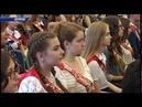 Вручение золотых медалей выпускникам школ