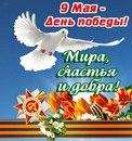 Елена Качарава фото #40