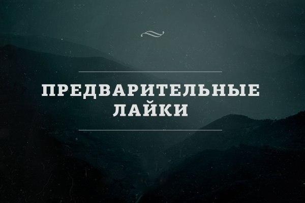 http://cs613529.vk.me/v613529451/208b/mDYCLw5_XkU.jpg