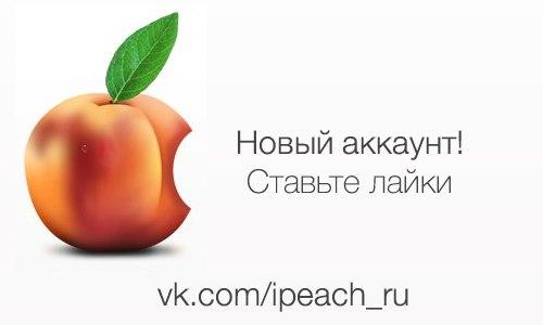Apple ID: iapplebest01@bk.ru