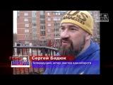 Серге Бадюк: Программа