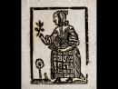 Мерлин-Нимуэй Мне уже 300 лет