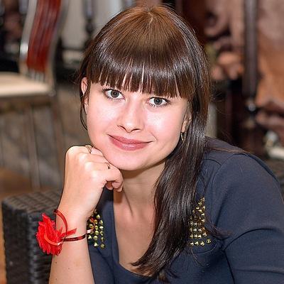 Алена Валуева, 1 декабря 1987, Запорожье, id14740243