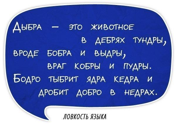 Фото №456250922 со страницы Ульяны Дудниковой