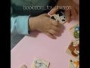 Веселая Развивающая игра memo «Жители зоопарка» 🐊🐳🦁🐯🦋🐧 От любимого брендa goki