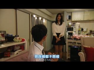[japan 2018] life as a girl / joshi teki seikatsu ep 01/04