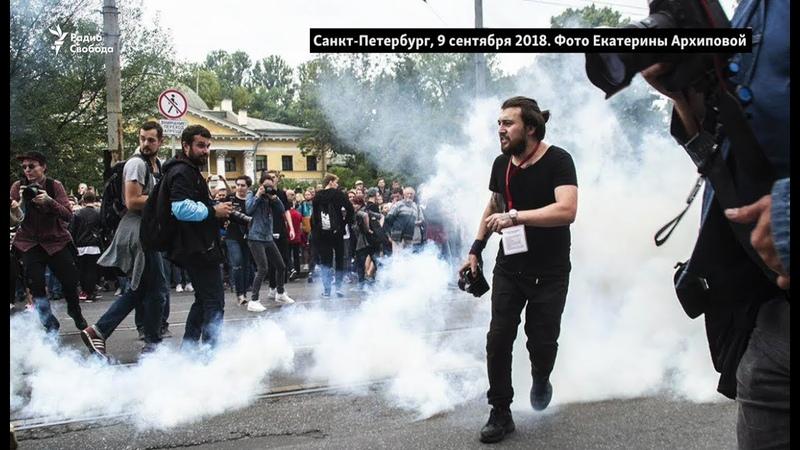 Как избивали журналистов 9 сентября в Петербурге