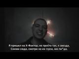 Oxxxymiron (God-given) - Город под подошвой (Если бы песня была о том, что происходит в клипе)