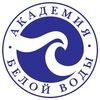 """Школа каякинга """"Академия Белой Воды Крылатское""""."""