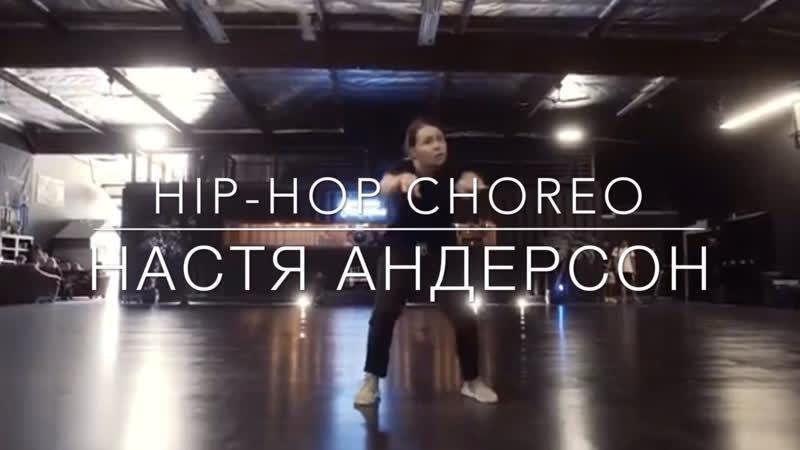 Танцевальная бессонница в IDC 26 января