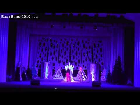 Ох уж этот Старый новый год Добрыня Бендеры ДК Ткаченко 2019 часть 4