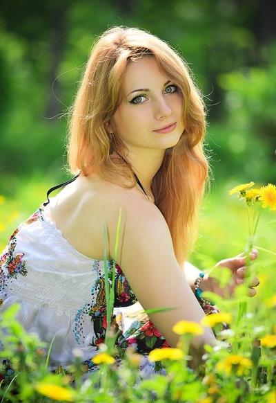 Валентина Вершута, 21 мая 1996, Москва, id190815514
