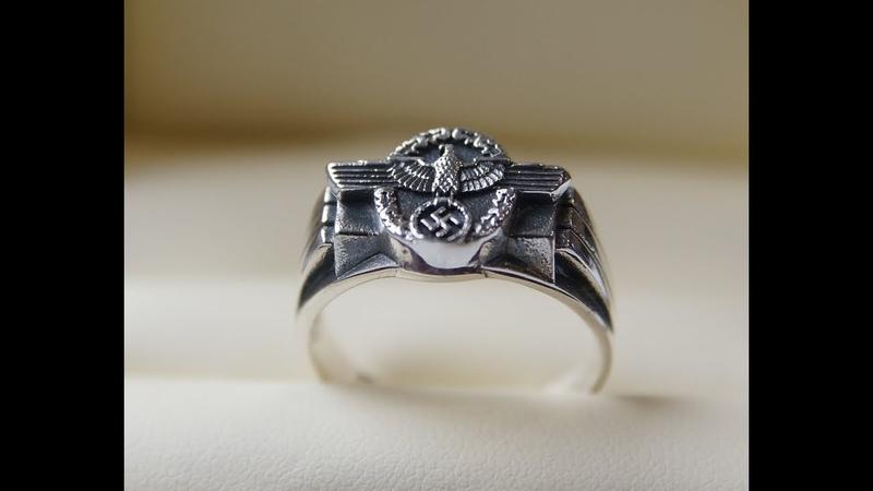 WW II German SS Police silver Ring
